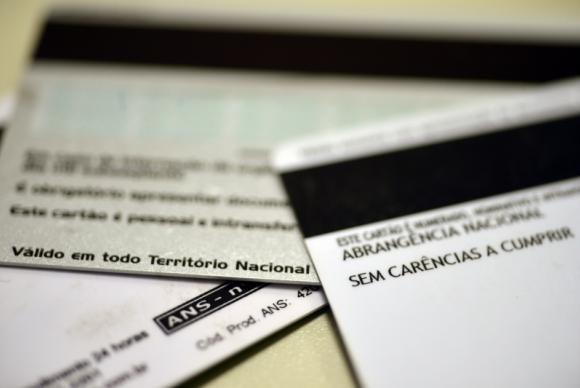 ARQUIVO/AGÊNCIA BRASIL