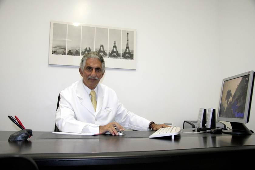 Hospital Daher/Divulgação