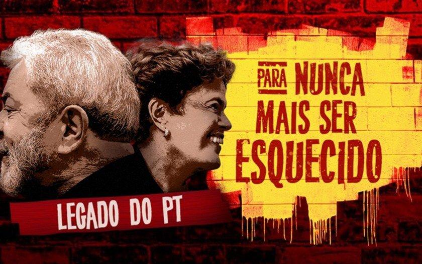 PSDB/Reprodução