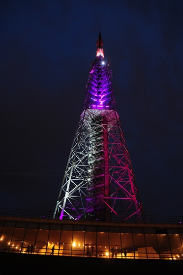 Resultado de imagem para torre de tv natal brasilia df 2017