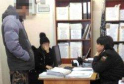 Reprodução/Serviço de Adoção Volgograd