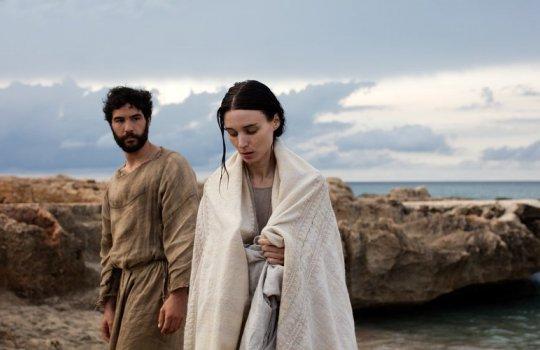 Maria Madalena e Judas