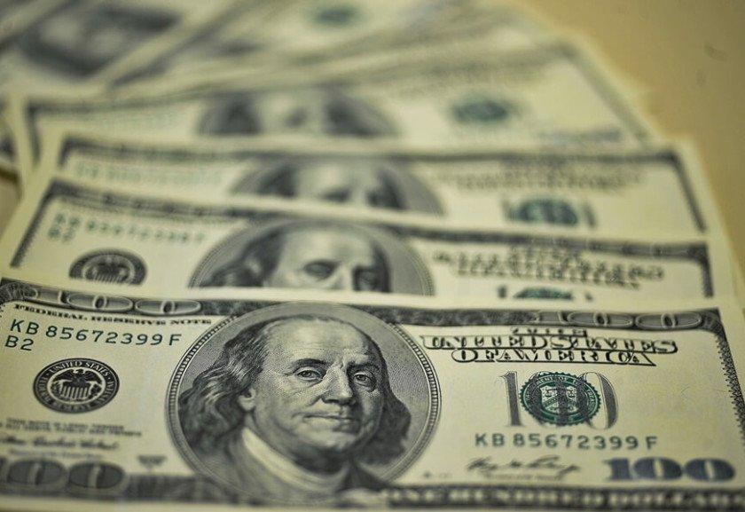 Fed mantém taxa de juros inalterada