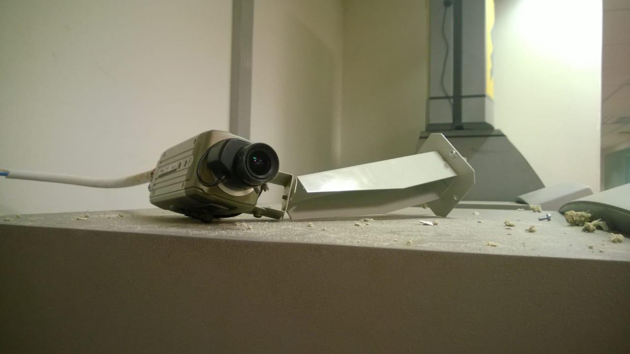 camera danificada no fnde