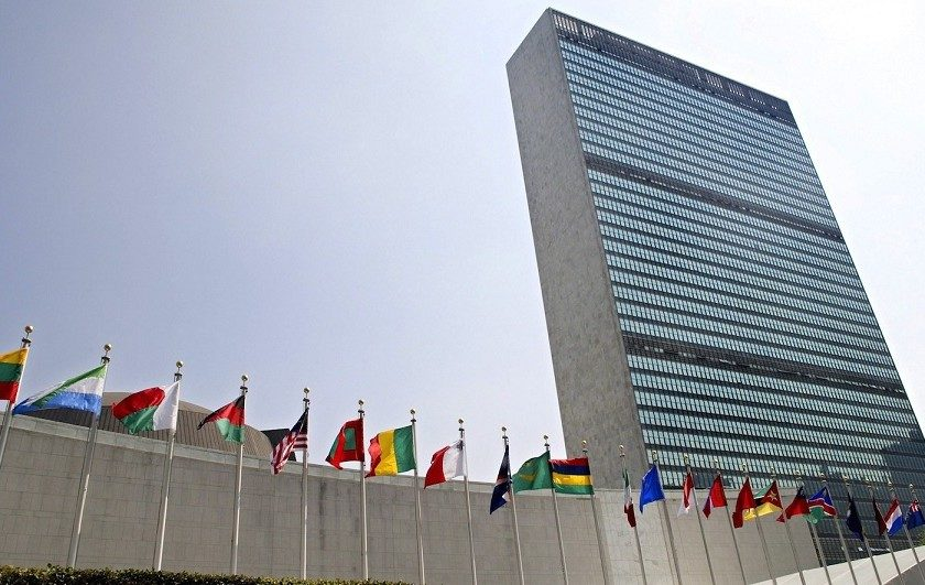 ONU expressa preocupação com civis em Duma após suposto ataque químico