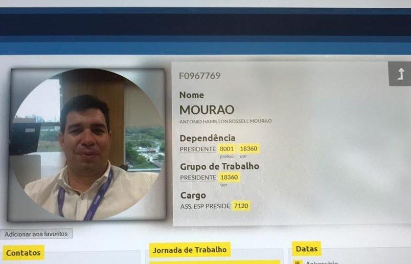 REPRODUÇÃO/SISTEMA DO BANCO DO BRASIL