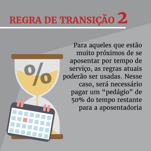 card_previdencia_2