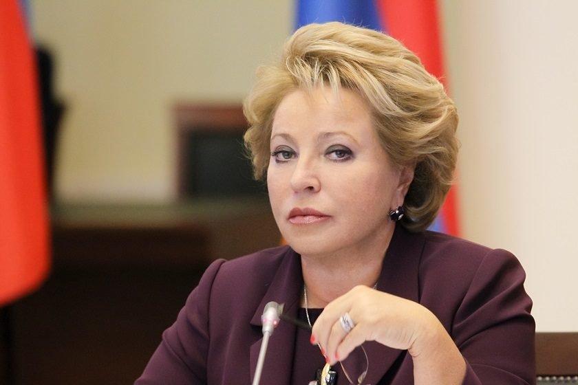 Divulgação/Governo da Rússia