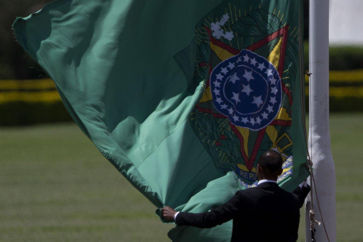 Bandeira da Republica Federativa do Brasil
