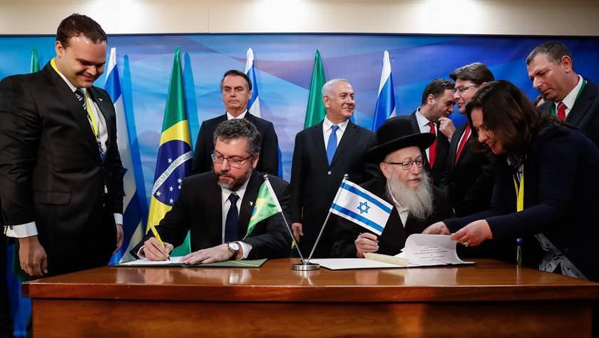Bolsonaro em Israel - ministro Ernesto Araújo