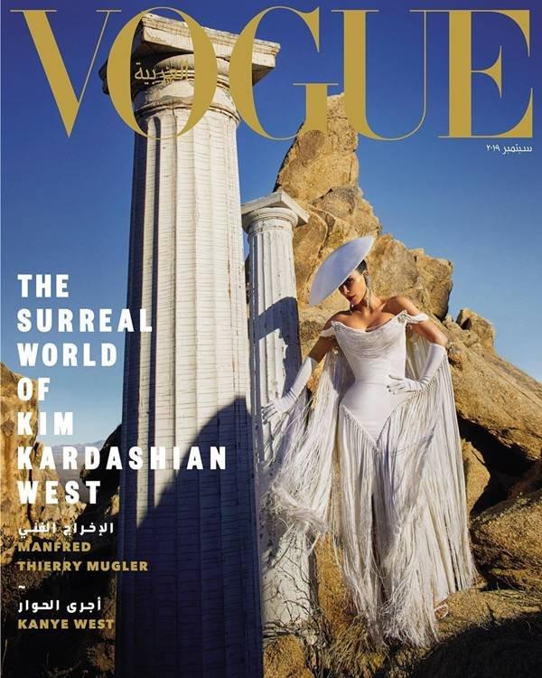 Reprodução/Vogue Arabia