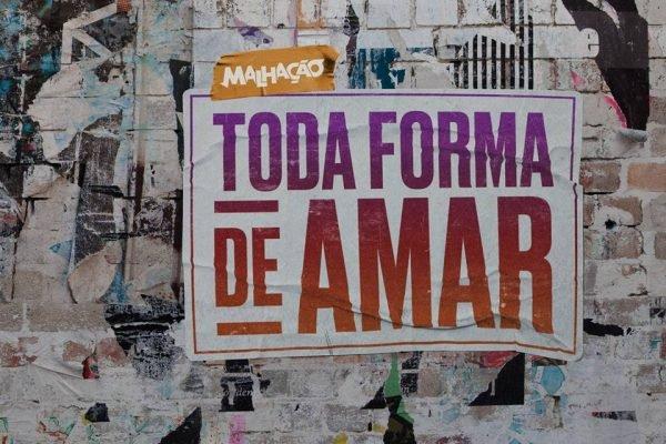 Cena da abertura da novela Malhação – Toda Forma de Amar