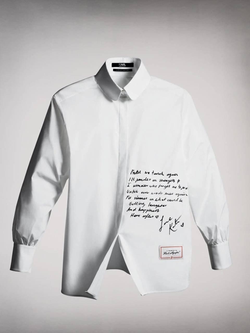 Divulgação/Karl Lagerfeld