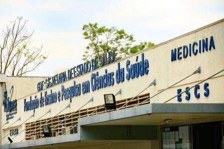 Fachada da Escola de Saúde do DF