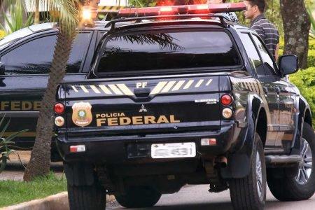 Já está sob elaboração um edital que contemplará cerca de 2 mil vagas para a Polícia Federal