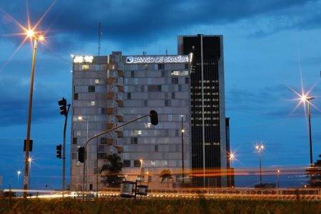 Edifício sede do Banco de Brasília (BRB)