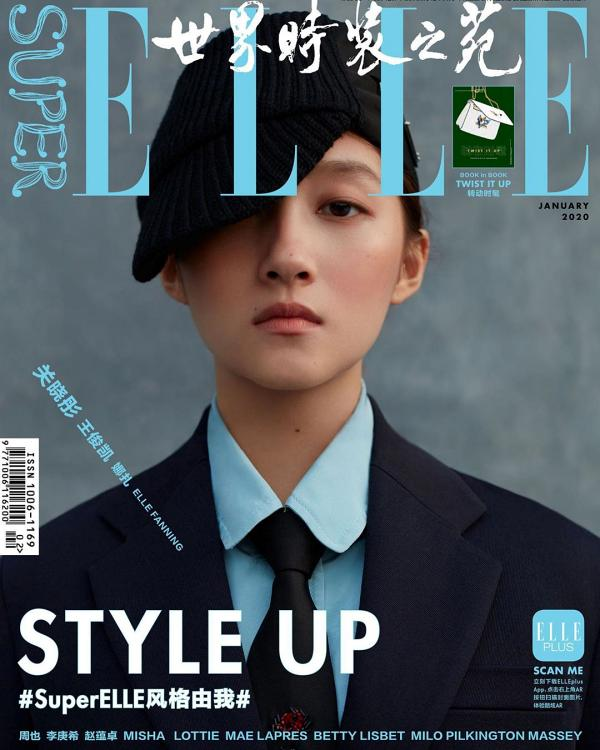 Capa da Elle China