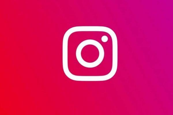 Instagram foto destaque