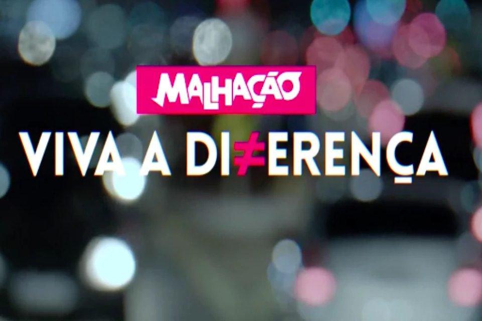 logo da novela Malhação - Viva a Diferença
