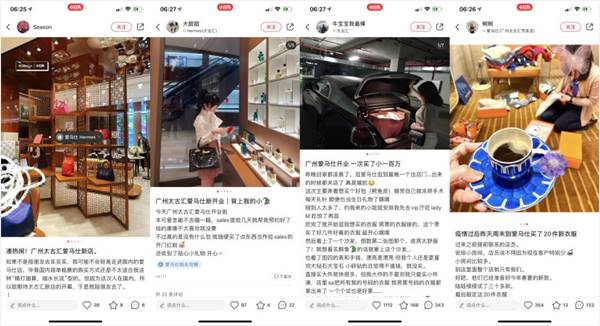 prints redes sociais chinesas com posts de compras