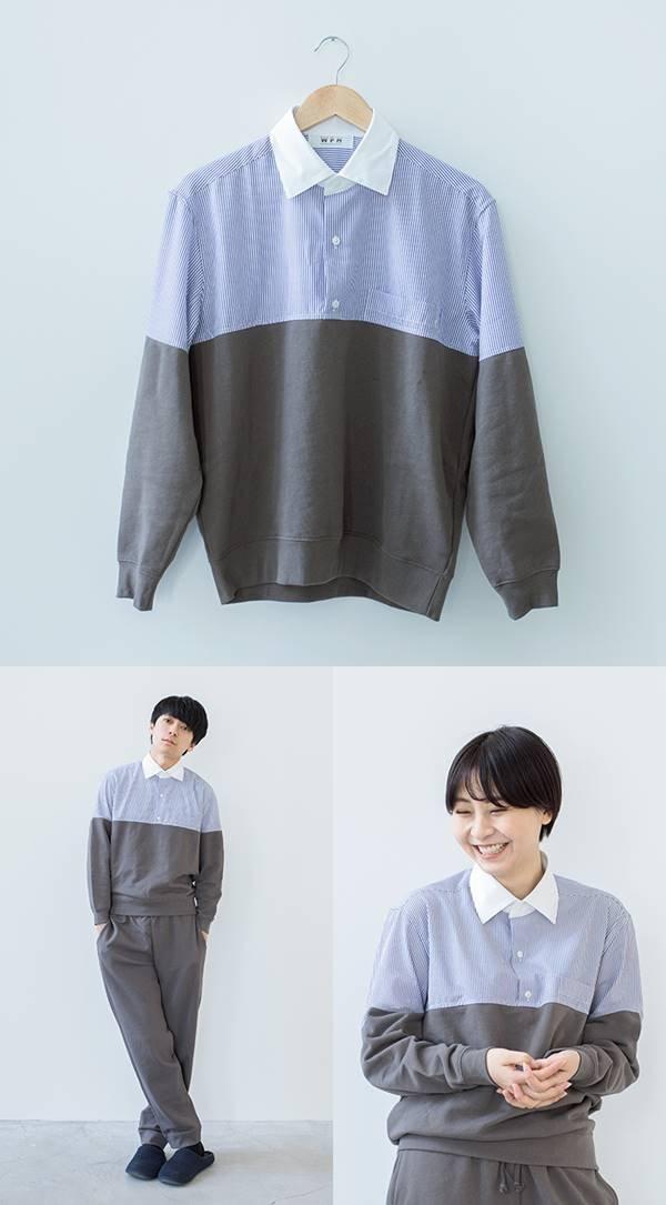 pijama que mistura moletom e camisa social