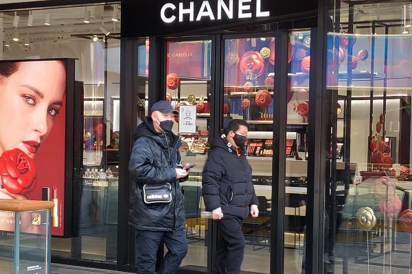 The Facade Of Chanel's