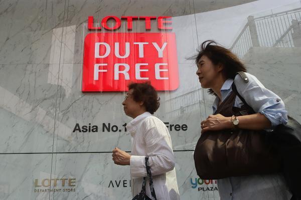 The Façade Lotte