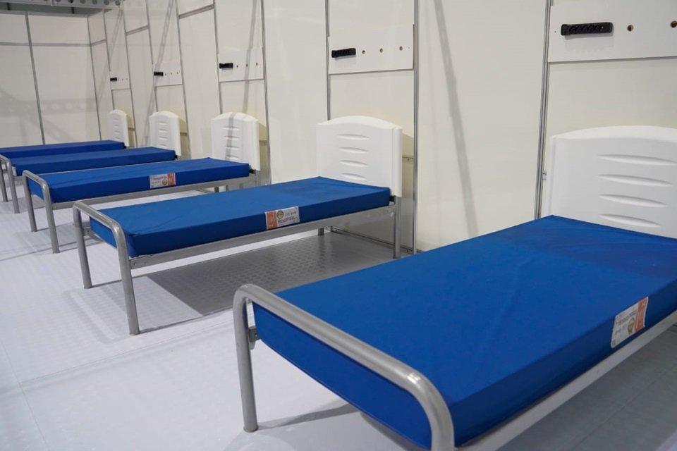 Hospital de Campanha de Águas Lindas (GO)