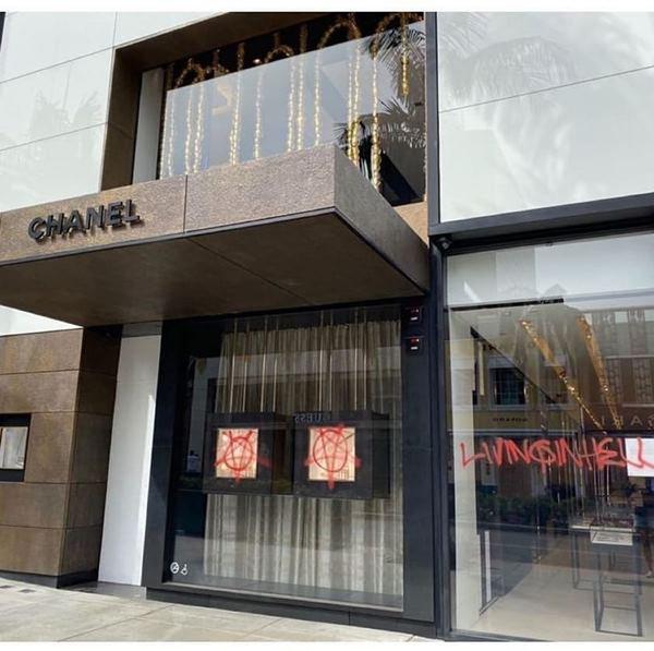Loja Chanel