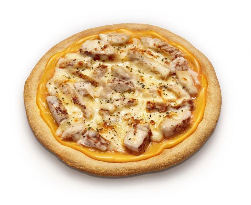 Pizza do Subway