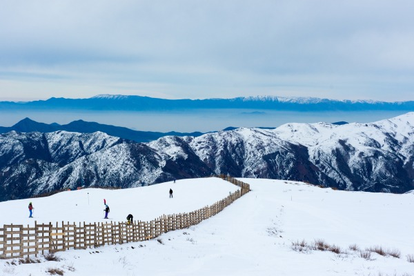 Ski Center at Santiago