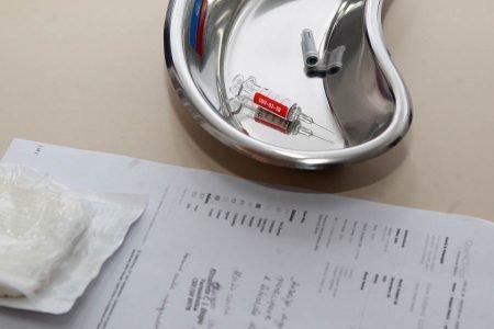 vacina contra o coronavírus que está sendo testado no DF