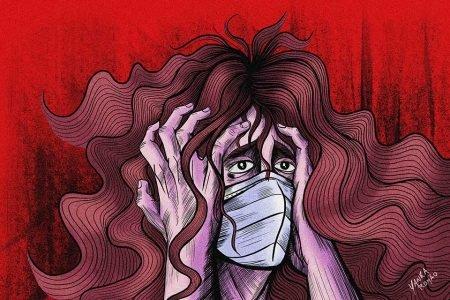 Ansiedade e saúde mental
