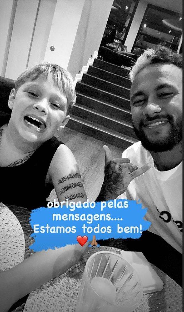 Neymar David Lucca