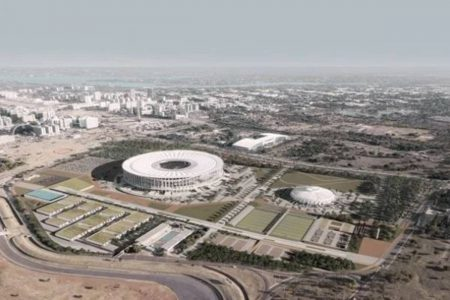 Projeto arquitetônico Complexo Esportivo de Brasília