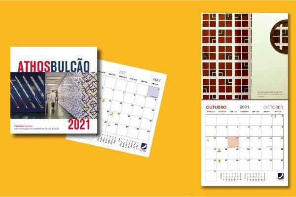 Calendário Ilustrado Athos Bulcão 20213