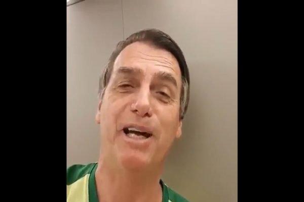 Jair Bolsonaro faz propaganda para AlfaCon