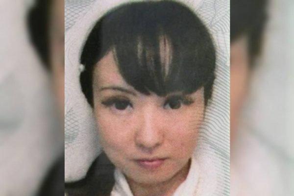 Hitomi Akamatsu, de 43 anos, foi encontrada morta em uma cachoeir