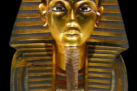Máscara Tutancâmon