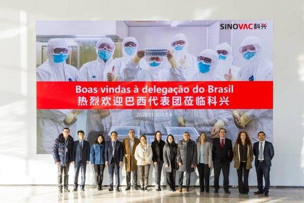 Inspeção da equipe Anvisa à fábrica Sinovac, na China
