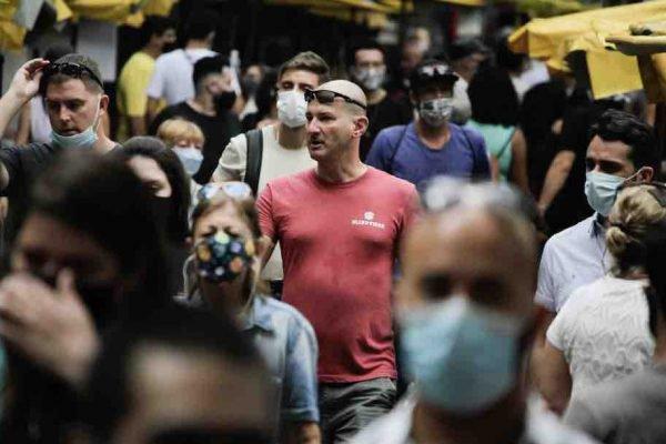 Desrespeito ao uso de máscara em São Paulo
