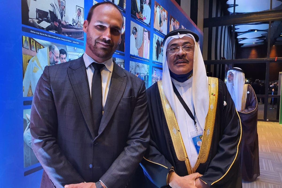 Eduardo Bolsonaro E Sheikh Khalid Khalifa Duaji Alkhalifa