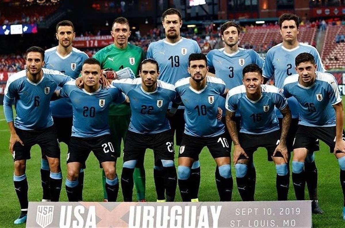Arrascaeta e Viña Uruguai