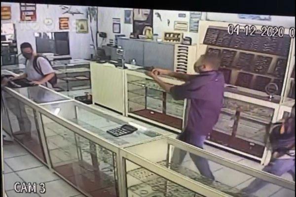 imagem de câmera de segurança