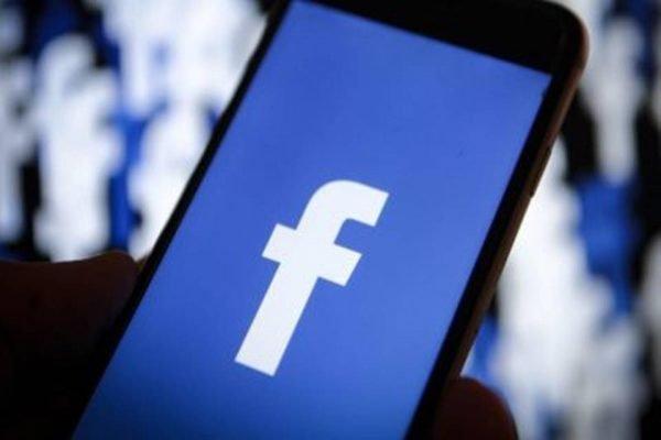 celular no facebook
