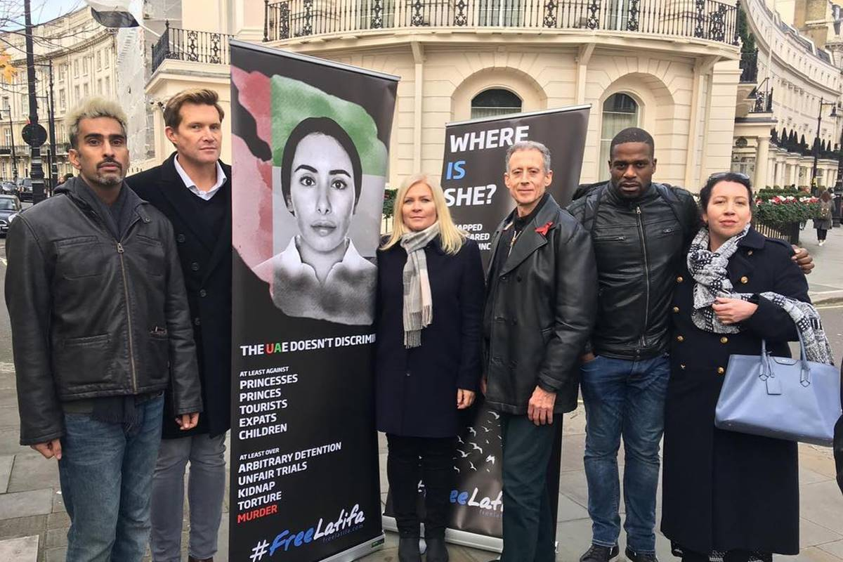 Campanha Free Latifa