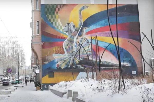 Kobra homenageia bailarina em Moscou
