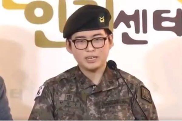 Byun hee-soo soldado transexual encontrada morta (1)