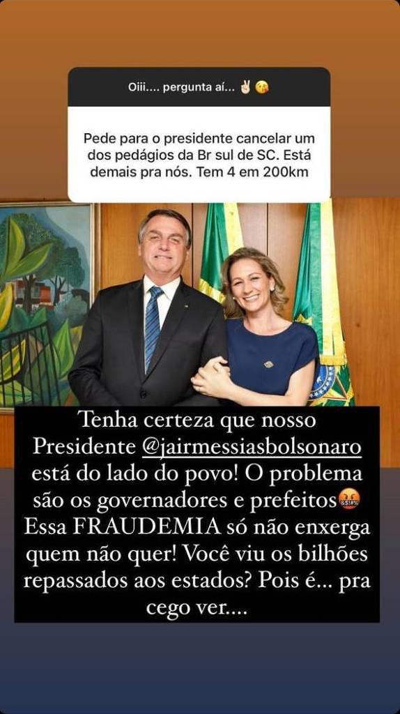 Comentário feito pela publicitária Juliana Frias, em rede social