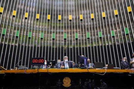 Arthur Lira_deputado_plenario